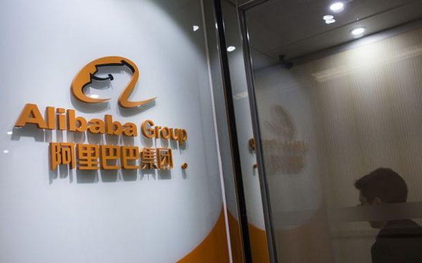 Alibaba Group Will Invest $15B Into A New Global Research