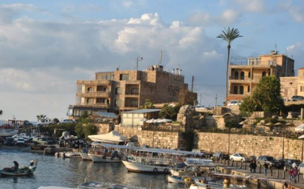 A'dan Z'ye Beyrut
