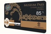 What Is The Istanbul Museum Pass, And Should I Get One?