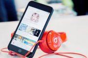 Apple Music Yeni Bir Rekora İmza Attı!