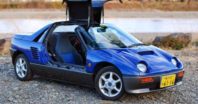 dünyanın en küçük arabası