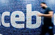 Facebook Yanlışlıkla Geliştirici Raporlarını Sızdırdı!