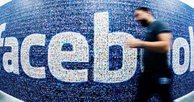 facebook geliştirici